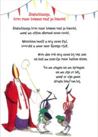 Postkaart 'Sinterklaasje kom maar binnen'