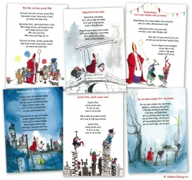 Postkaart 'Zwarte Piet, wiede wiede wied'