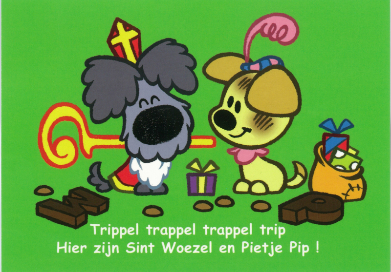 Postkaart 'Trippel trappel'