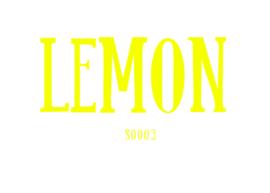 Flockfolie 20 x 25 cm Lemon