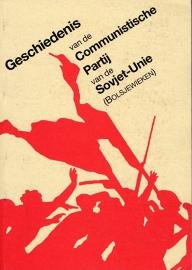 Geschiedenis van de Communistische Partij van de Sowjet-Unie (Bolsjewieken). - schrijver: KPSU.