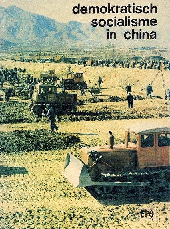 Demokratisch socialisme in China. - schrijver: B. Deckers.