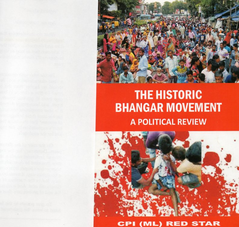 The historic Bhangar movement A political review  schrijver:   CPI (ML) Red Star