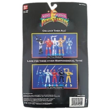 Power Rangers Battle Borg Wit