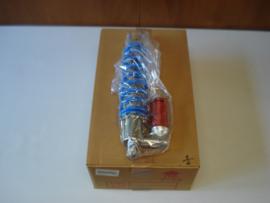 KX80-L2/L3 1989-1990 rear shock absorber nos
