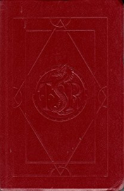 Encyclopedia Magica Volume 2