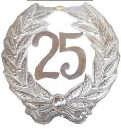 Huldekrans 25 Zilver