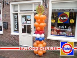 Ballonnenzuil Thema