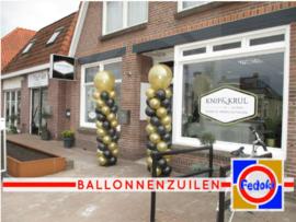 Ballonnenzuil 2