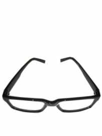 Ushi bril