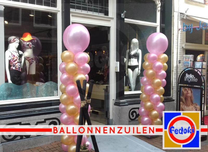 Ballonnenzuil 2 kleuren