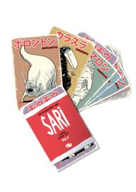 De Puinhopen van Sari, vol.1