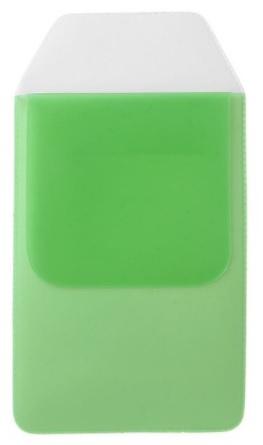 Borstzakbeschermer groen
