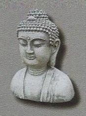 Boeddha buste 25cm