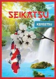 Seikatsu Kensetsu