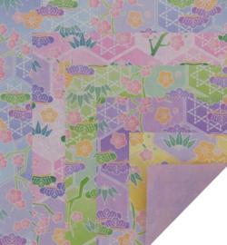 Origami Paper, Evergreen
