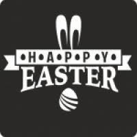 Sticker - HAPPY Easter zwart - per stuk