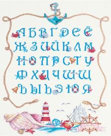 Borduurpakket Marine Alphabet - PANNA    pan-1945-mt