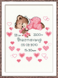 Borduurpakket Certificate Birth of Baby Girl - RIOLIS    ri-1123
