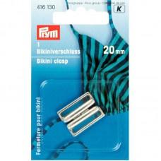 Prym Bikinisluiting metaal 20 mm / 416 130