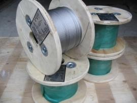 RVS kabel 1 mm