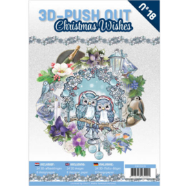 3d pushout Christmas wishes