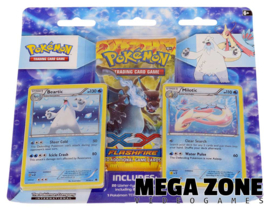 Gym Collector Pack - Water