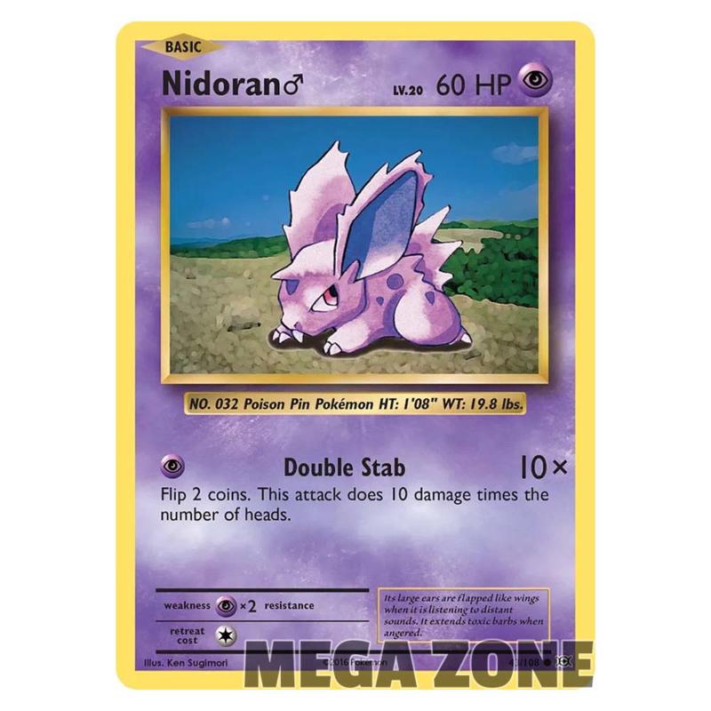 Nidoran♂ - 43/108 - Common