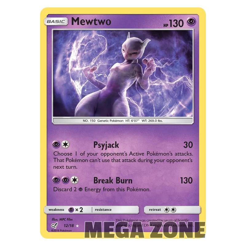 Mewtwo - 12/18 - Holo Ultra Rare