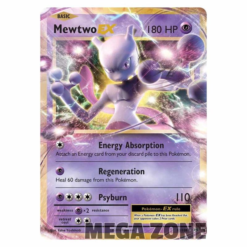 Mewtwo-EX - 52/108 - Ultra Rare