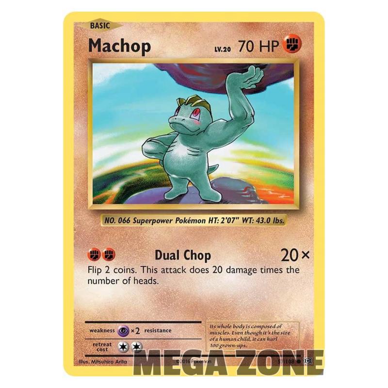 Machop - 57/108 - Common