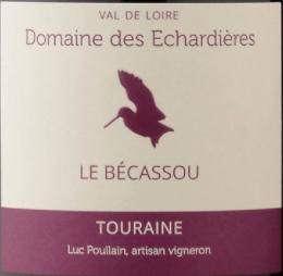 Domaine des Echardieres  - Le Bécassou