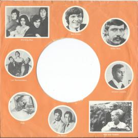 Corry en de Rekels – MIJN STIL VERDRIET – KOM VANAVND BIJ MIJ - 1969 (♪)