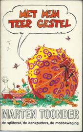 MET MIJN TEER GESTEL – MARTEN TOONDER - 1974 (1)