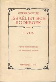 OORSPRONKELIJK ISRAËLIETISCH KOOKBOEK DOOR S. VOS – REPRINT 1978