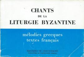 CHANTS DE LA LITURGIE BYZANTINE - 1968