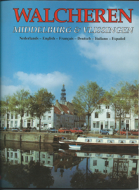 WALCHEREN - MIDDELBURG & VLISSINGEN - 1994 (2)