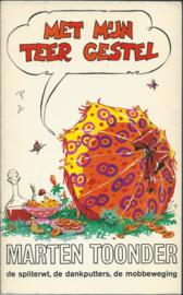MET MIJN TEER GESTEL – MARTEN TOONDER - 1977 (2)