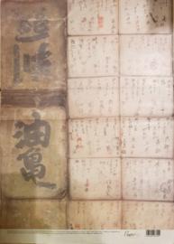 Silkpaper Japanse tekens