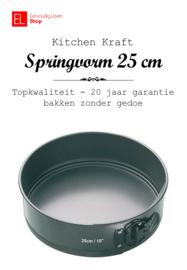 Bakvorm - Springvorm  - 25 cm - 20 jaar garantie!