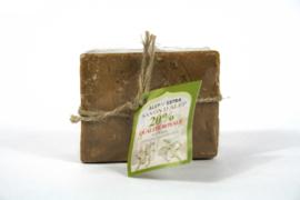 Savon Alep I extra traditionel d'huile de laurier naturel (200 gr.), 20% laurierolie