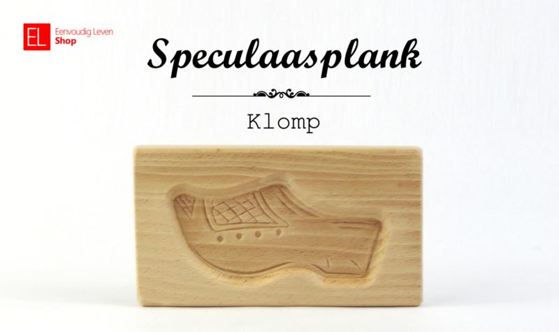 Speculaasplank - Klomp