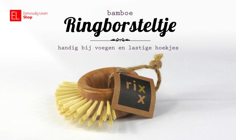 Ringborsteltje - bamboe