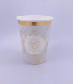 Bekers eid mubarak goud marmer