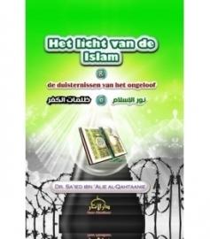 Het licht van Islam