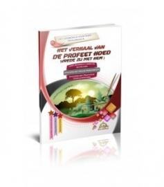 Het leerboek voor iedere moslimkind deel 4  ( De profeet hoed)