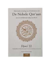 De nobele Qor'aan deel 22