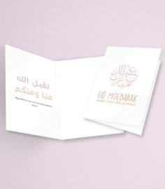 Eid Moebarak Roze