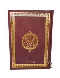 Luxe koran velvet bordeaux