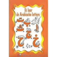Ik leer de Arabische letters